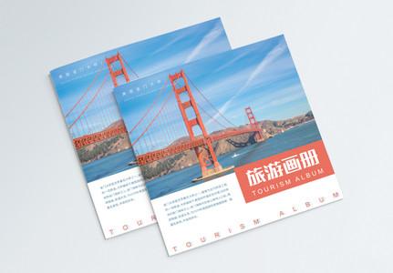 现代简约大气旅游画册封面图片