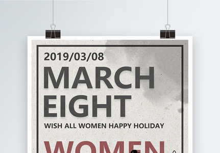 简约3.8妇女节促销海报图片