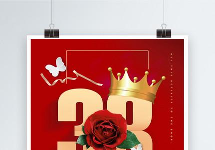 红色简约3.8妇女节促销英文海报图片