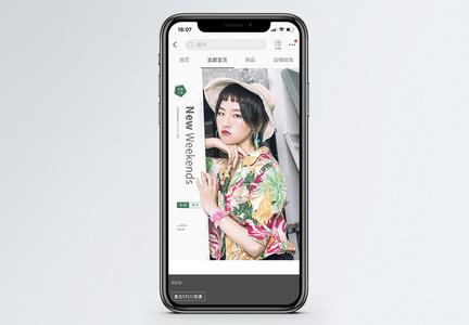 春季上新服装促销淘宝手机端模板图片