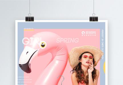 简约时尚粉色春夏上新女士服装海报图片