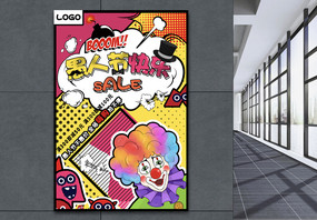 手绘创意愚人节海报图片