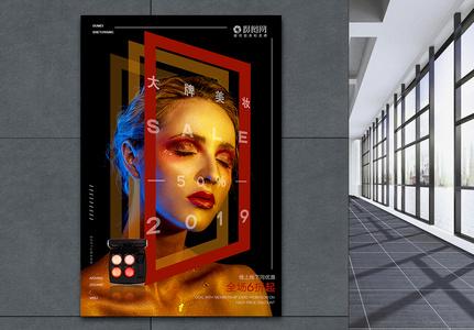 创意时尚欧美模特大牌美妆海报图片
