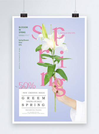 简洁创意英文春天spring促销海报