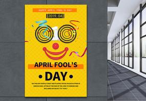 黄色简约纯英文愚人节宣传海报图片