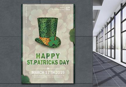 St. Patrick's Day Poster Design图片