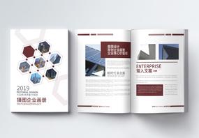 红色多边形创意大气商务企业画册图片