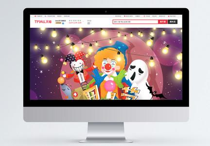 梦幻插画风愚人节电商首页图片