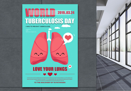 世界防治肺结核病日纯英文宣传海报图片