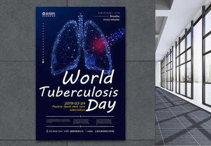 蓝色防治肺结核病日纯英文宣传海报图片