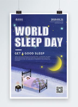 世界睡眠日纯英文宣传海报