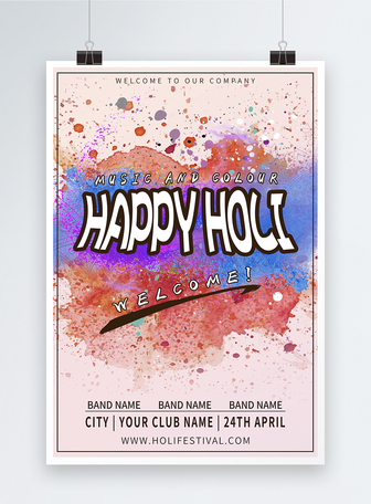 happy holi 节日海报