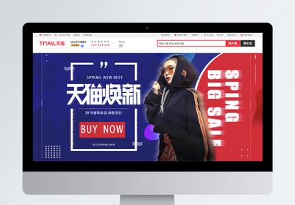 炫酷时尚女装上新电商banner图片