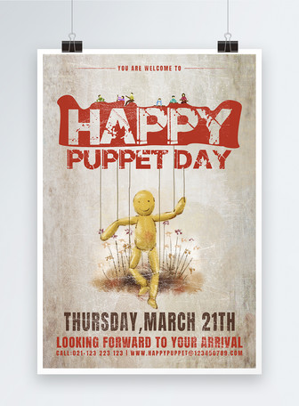 world puppetry day 海报