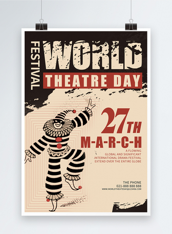 World theatre day 海报
