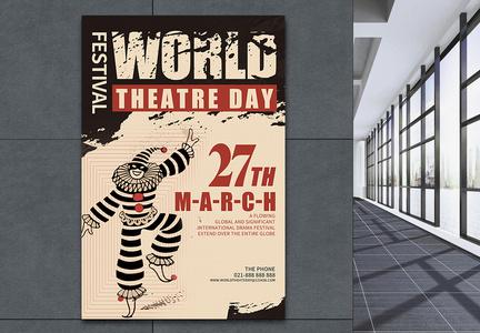 World theatre day 海报图片