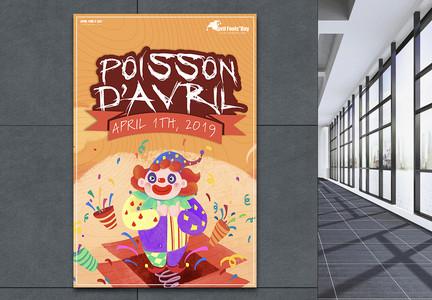 Color Cartoon April Fools' Day Poster图片