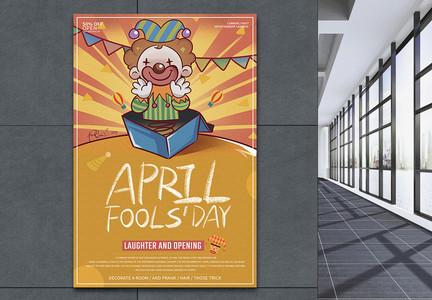 愚人节(April Fools' Day)海报图片
