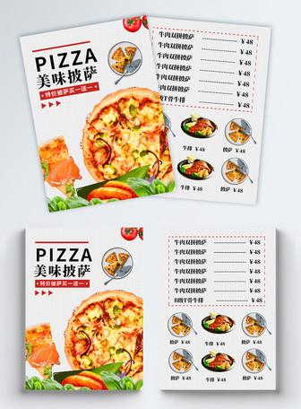美味披萨快餐店宣传单