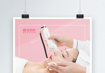 韩国微整形医疗美容海报图片