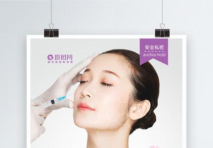 韩式微整形医疗美容海报图片