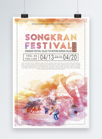 Colorful Thailand New Year Songkran Festival Poster Design