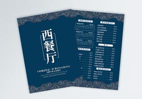 中国风纹理西餐厅菜单宣传单图片