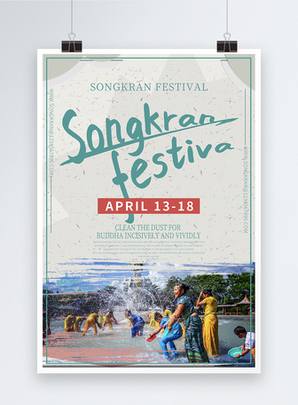 Cartoon Songkran Festival Poster