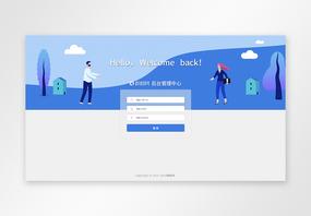 时尚蓝色扁平风后台管理中心web登录页图片