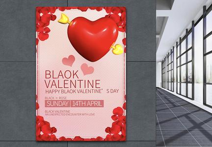 Pink Heart Black Valentine's Day Poster Design图片