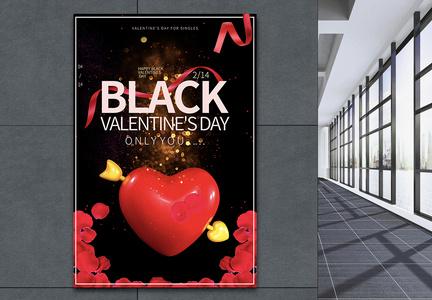 Happy Black Valentine's Day Poster图片