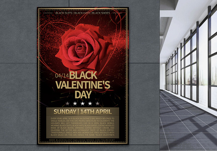 Black Valentine's Day Poster图片
