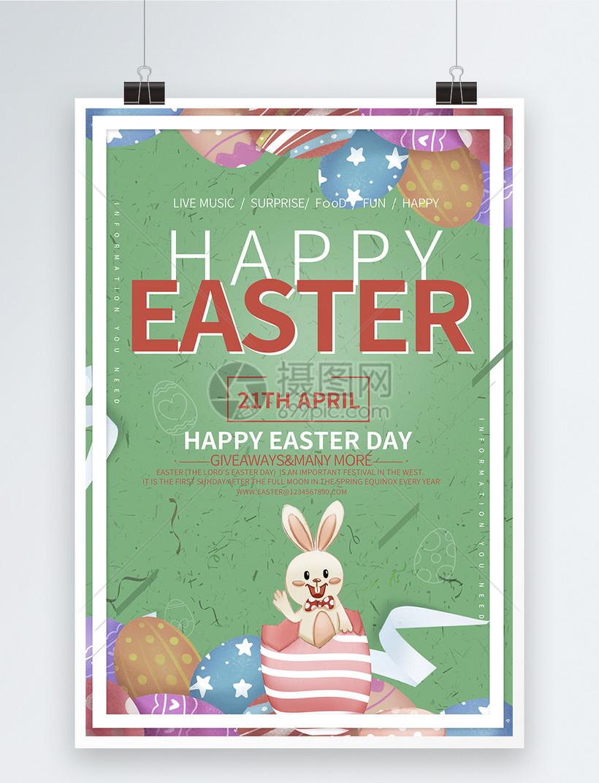 关于复活节的英语海报?复活节英语海报!
