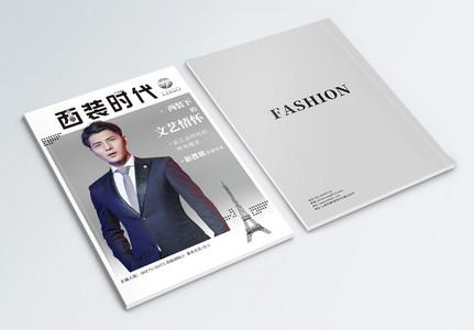 高端商务时尚杂志封面图片