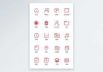 UI设计手机功能按钮icon设计图片