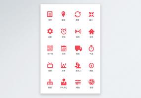 UI设计手机功能按钮icon图标图片