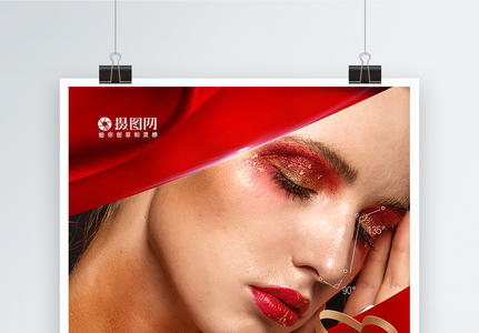 美鼻隆鼻医疗整形海报图片
