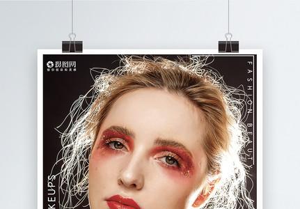 简约时尚美妆促销海报图片