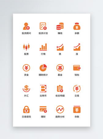 UI设计金融类双色icon图标