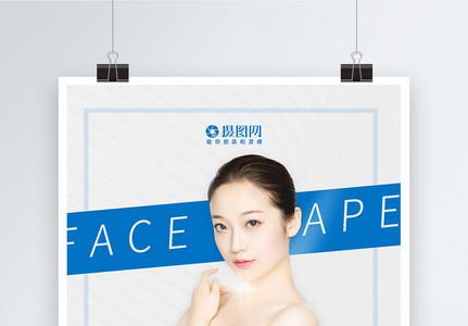 清新V脸整形医疗美容海报图片