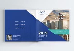 蓝色时尚创意科技企业画册整套图片