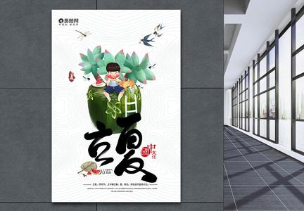 立夏中国风节日海报设计图片