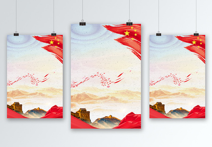 红色大气五一劳动节海报背景设计图片