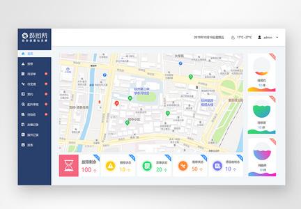 UI设计运维web界面图片