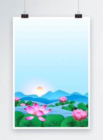 简约大气风景海报背景