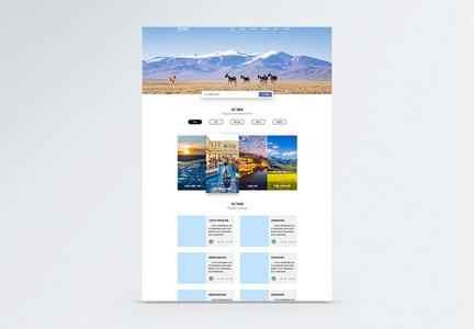 UI设计web旅游网站首页图片