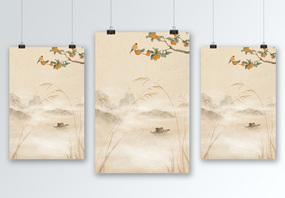 复古中国风海报背景图片