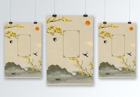复古文艺中国风海报背景图片