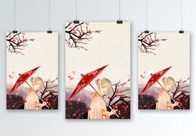 唯美大气中国风海报背景图片