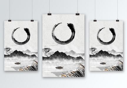 文艺手绘水墨中国风海报背景图片